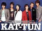 アイドル・KAT-TUNの芸能裏うわさ
